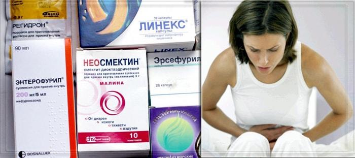 Таблетки от острого отравления