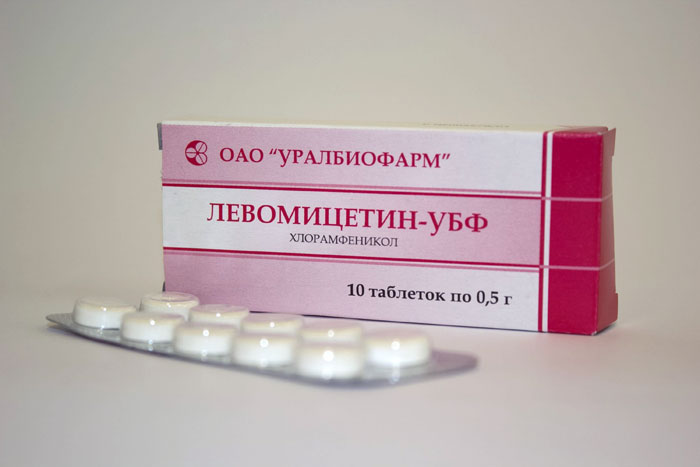 Левометицин