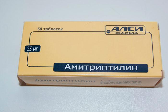 Амиптриптилин