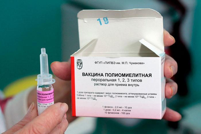 применение вакцины